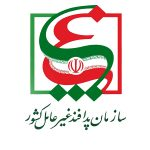 9 copy_0009_Civil_defense_of_Iran
