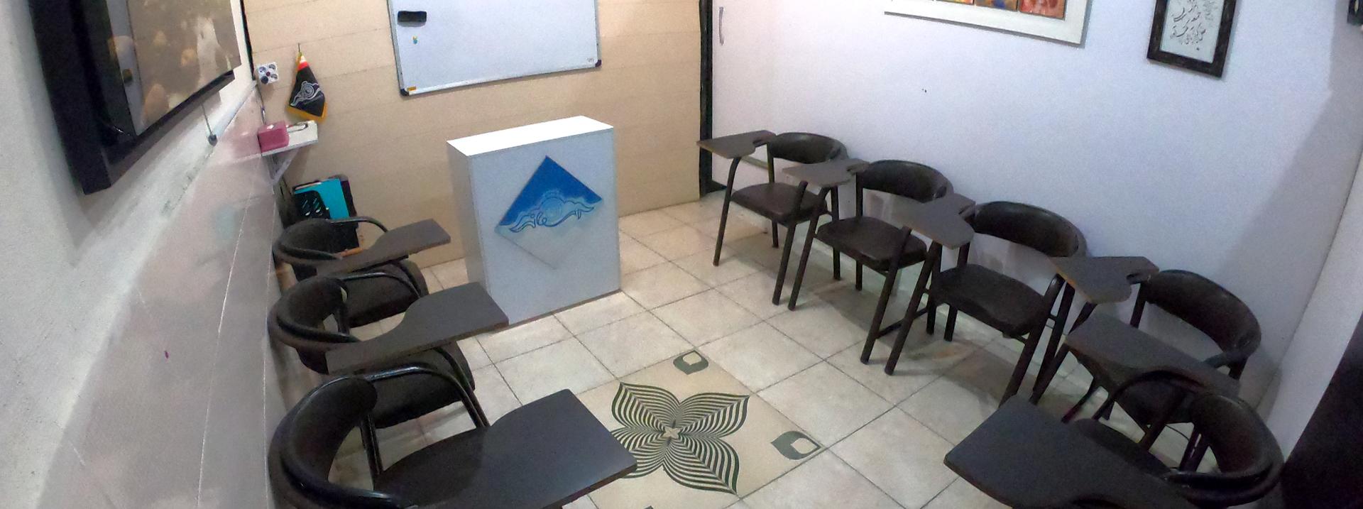 کلاس/محل برگزاری کارگاه های تئوری