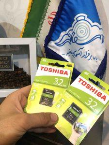 Asemaneh Shop (3)